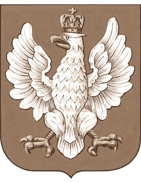 orzel 1919
